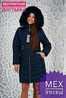 Зимняя женская молодежная куртка Разные цвета