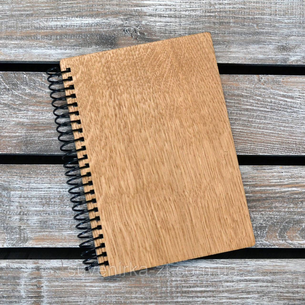 Блокноты с деревянной обложкой. Формат А5. Сменный блок. (А00408)