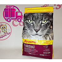 Корм Josera Carismo Йозера Карізмо для кішок старше 7 років 10 кг