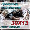 Проволока наплавочная 30Х13
