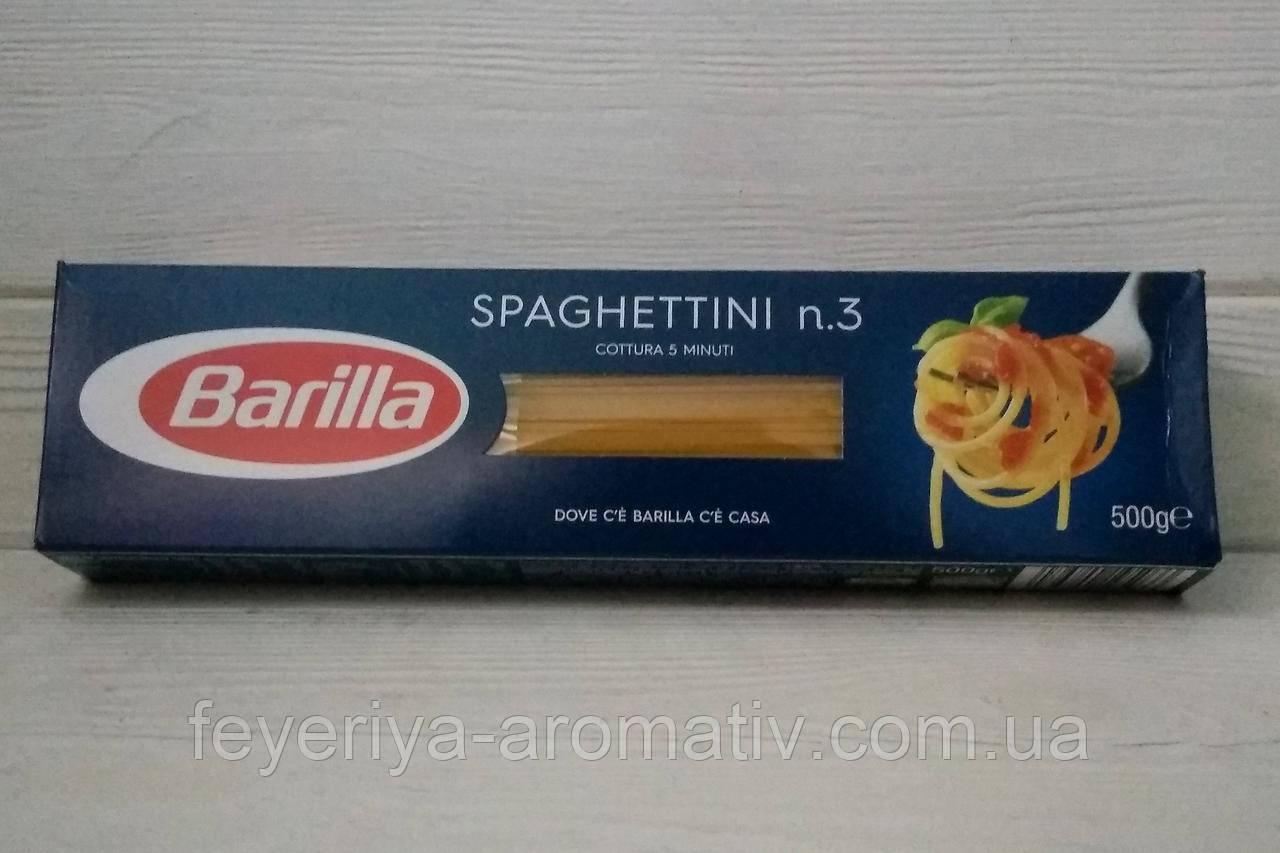 Макароны Barilla Spaghettini n.3 500g (Италия)