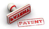Заявка на патент на корисну модель