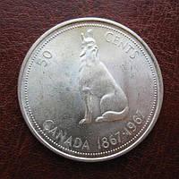 Канада 50 центів 1967 року Срібло Фауна Вовк