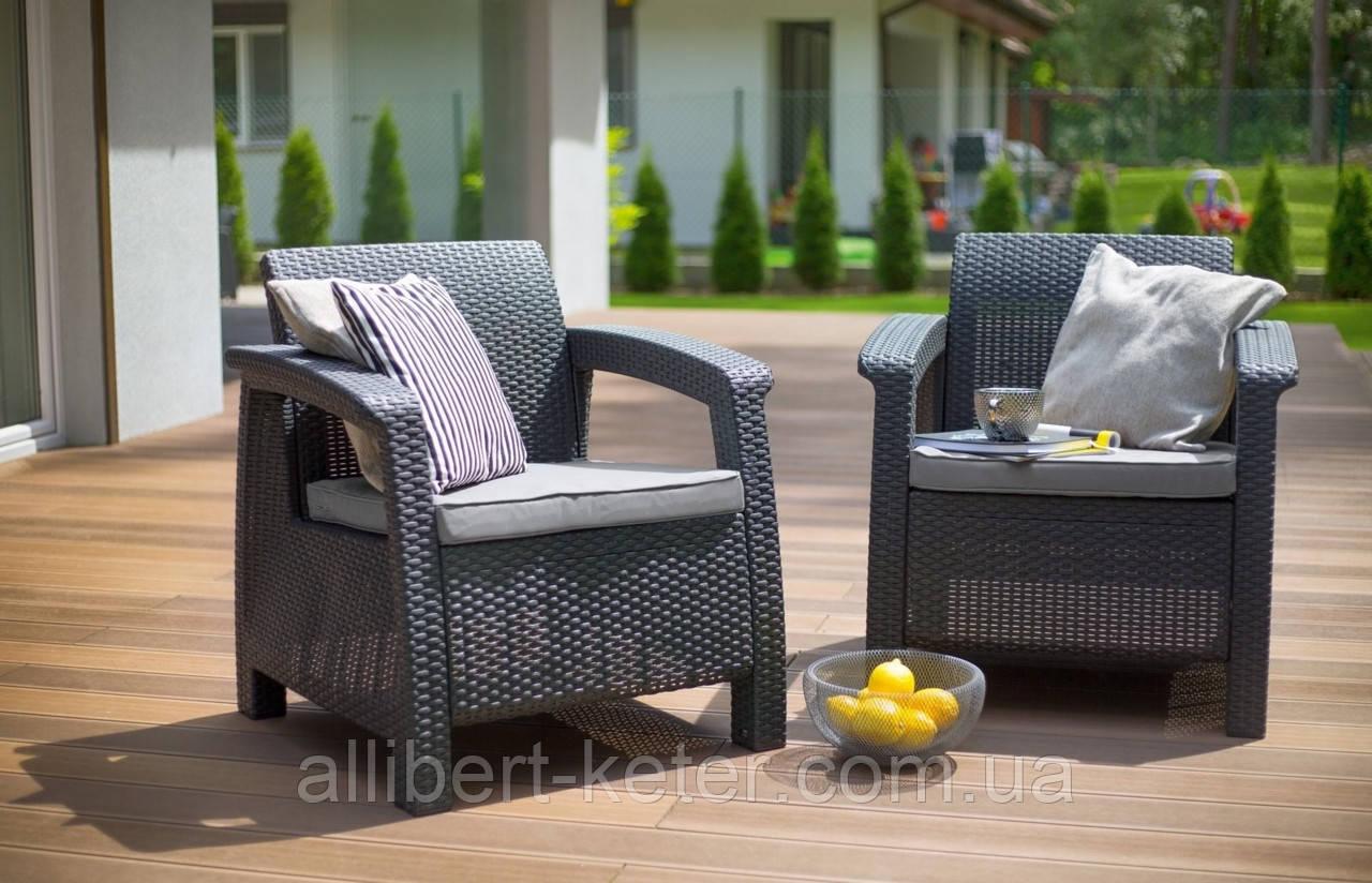 Набор садовой мебели Corfu Duo Set Graphite ( графит ) из искусственного ротанга