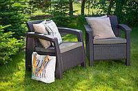 Набор садовой мебели Corfu Duo Set Brown ( коричневый ) из искусственного ротанга