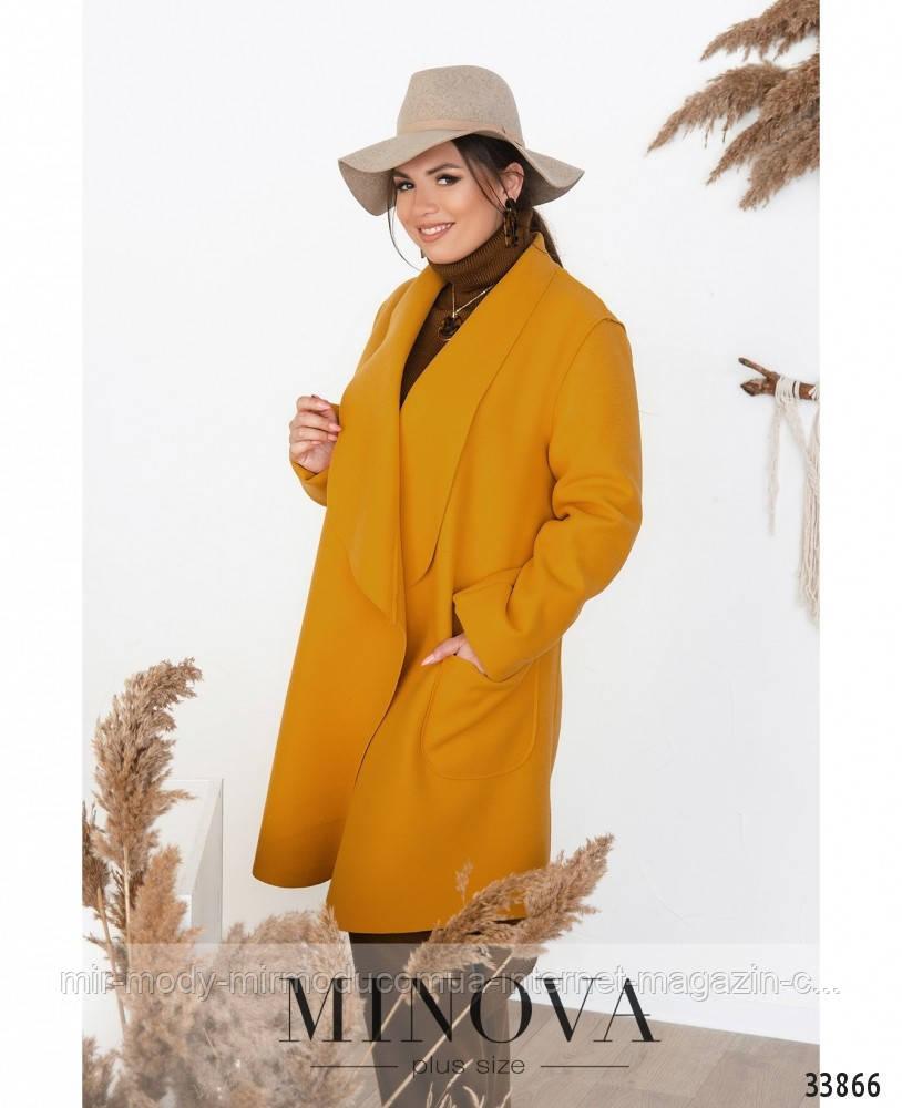 Женское демисезонное пальто №1707-Горчичный с 50 по 56 размер (минов)