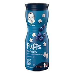 Первые печеньки для малышей Puffs от Gerber Голубика