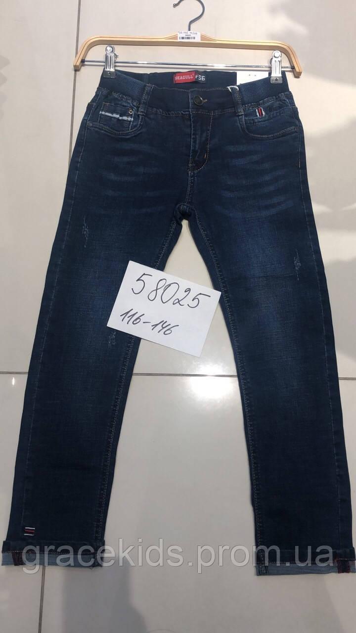 Детские джинсы оптом для мальчиков  Segull,разм 116-146 см