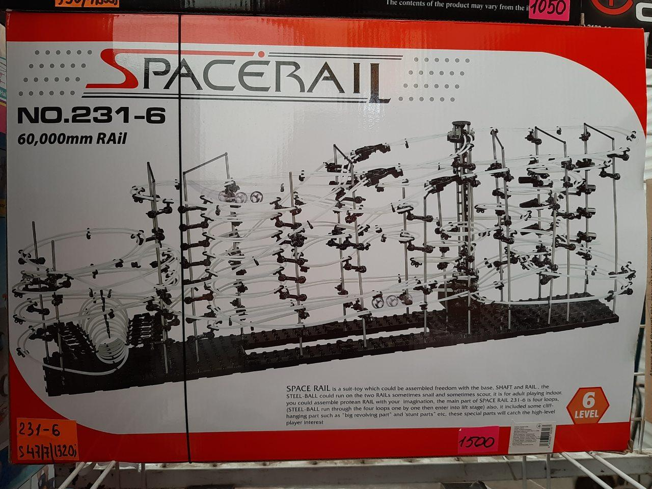 Динамический конструктор-трек Спейсрейл SpaceRail Уровень 6