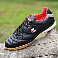 Футзалки, бампы, кроссовки для футбола Tiempo (Код: 1521)