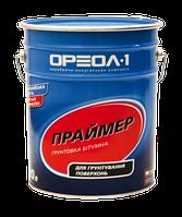 Праймер битумно-полимерный 20л. (пластік тара )