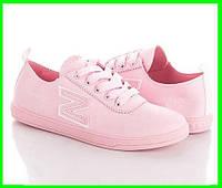 Женские Кроссовки New Balance Розовые Мокасины (размеры: 35,38,39)