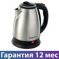 Электрочайник Scarlett SC-EK21S26, 1800 Вт, 2 л, металлический, чайник электрический, електрочайник