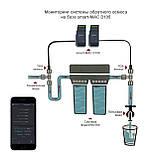 Датчик уровня TDS в системах водоснабжения и водоочистки, аквариумах и бассейнах, фото 2
