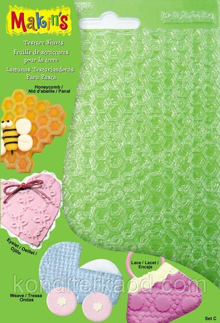 Makins Набір текстурних аркушів (4 шт.) - Комплект З - стільники, хвилі, петля, мереживо