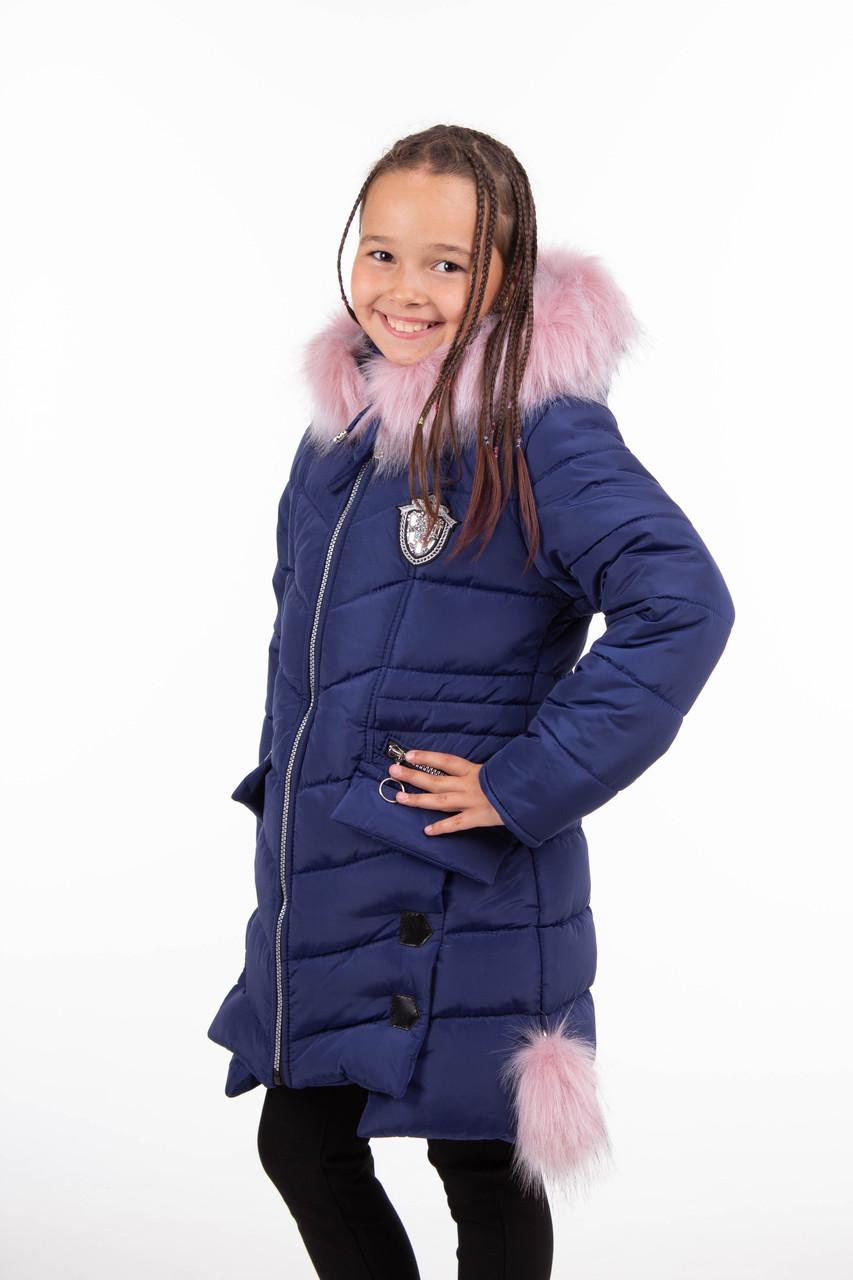 Пальто для девочки зимнее от производителя  34-44 синий