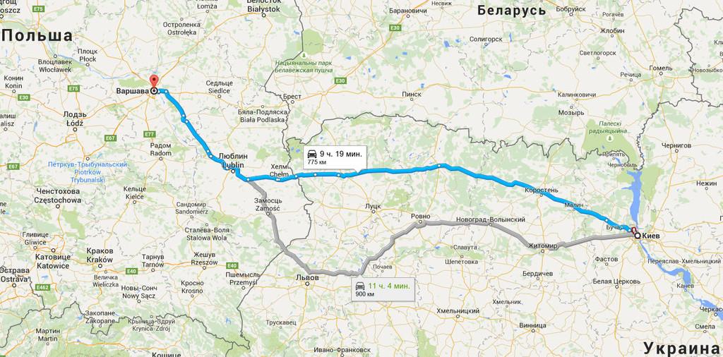 Киев → Варшава