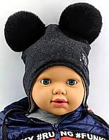 Дитяча шапка тепла 46 48 50 розмір дитячі шапки помпонами на зав'язках зимова флісом, фото 1