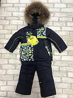 Теплая детская одежда ТМ Кико 3058 от 1.5-4 лет
