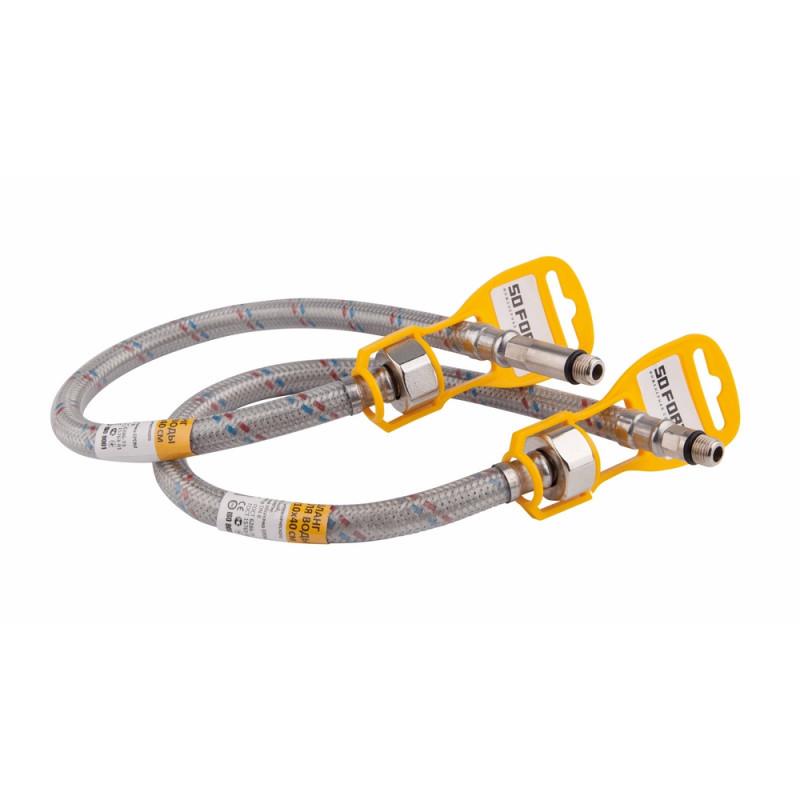 Шланги для подвода воды из резины с нержавеющей оплёткой 1/2 SD Forte М10 60 см (пара)