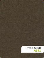 Ткань для тканевых ролет темно коричневый