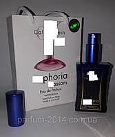 Мини парфюм *uphoria *lossom в подарочной упаковке 50 ml (реплика)