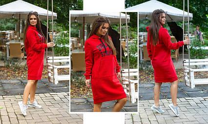 """Женская тёплая туника-платье на байке до больших размеров 2-663 """"DREAM STRIKER"""" в расцветках"""