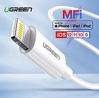 Оригинальный кабель для iPhone зарядка lightning для Айфон MFI Ugreen