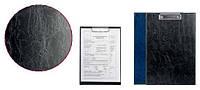 Папка-планшет (клипборд) черная А4 Xepter Axent 2514-01-А