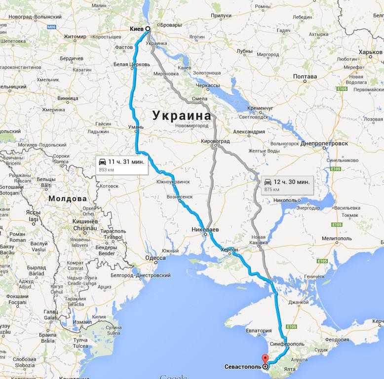 Киев → Севастополь