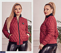 Куртка женская большого размера - Луиза