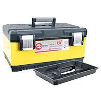 """Ящик для инструментов с металлическими замками, 19.5"""" 498x289x222 мм Intertool BX-2019"""