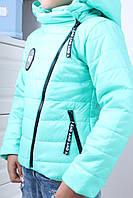 """Куртка детская демисезонная с косой молнией, на девочку 104-128 см """"AMD"""" купить недорого от прямого поставщика"""