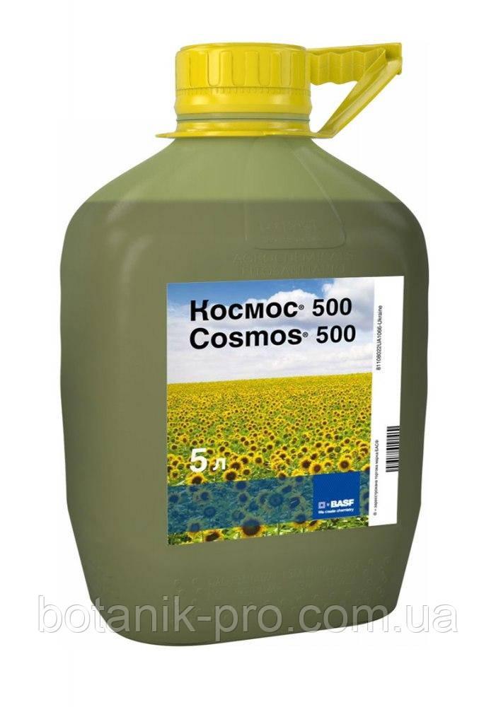 Протравитель семян Космос 500,5л.