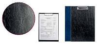 Папка-планшет (клипборд) синяя А4 Xepter Axent 2514-02-А