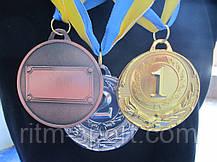 Медаль спортивная награда (диаметр 6,5 см), фото 3