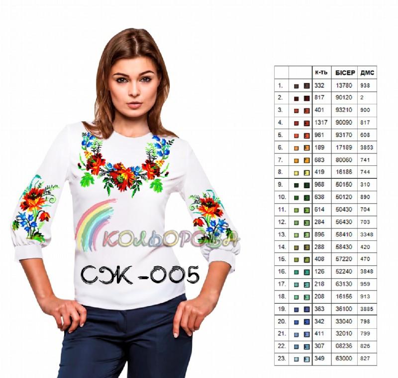 Заготовка жіночої сорочки (СЖ-005)