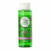 Мицеллярный тонер для лица «Мягкое очищение» Bielita Pure Green