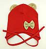 Оптом шапки с 48 по 52 размер трикотажная детская шапка головные уборы с ушками детские опт