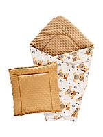 Плед  Minky плюшевый капучино 75х85 см с подушечкой 35х35 см (215608-2)