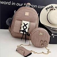 Женский рюкзак 3 в 1 Суламита, набор с сумкой и визитницей