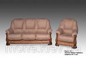 Комплект мягкой мебели в классическом стиле Жаклин диван и кресло, фото 2