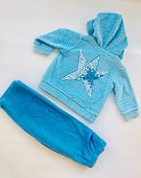 Детский спортивный костюм для мальчика AGATHA RUZ DE LA PRADA Испания 5793W Голубой