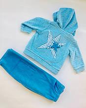 Детский спортивный костюм для девочки AGATHA RUZ DE LA PRADA Испания 5793W