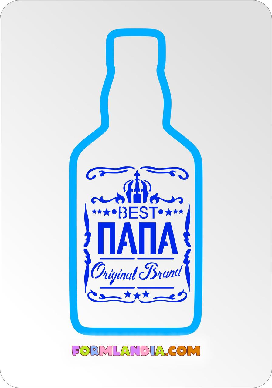 Трафарет + форма Jack Daniels Лучший папа №2