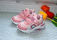 Детские кроссовки для девочки