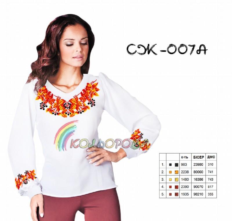 Заготовка жіночої сорочки (СЖ-007-А)