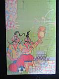 Картина декорована в технике декупаж, 31,5х14,5 см, 65\60 (цена за 1 шт.+5 грн), фото 2