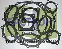 Ремкомплект Прокладок переднего ведущего моста МТЗ (72-2300020) (паронит 0,8)
