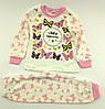 Пижама детская 1 год Турция для девочки детские пижамы на девочек